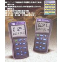 EMF Tester) 电磁波测试器 (三轴)
