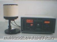 IR-2双波段发射率测试仪、远红外线测试仪、发射率测试仪、电气石远红外测试仪
