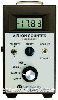 新款空气负离子测试仪AIC-2M