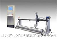 德国EPK公司连续在线厚度测量系统 CTM-S