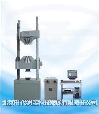 微机屏显式液压万能试验机  WEW-600L
