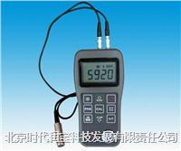 LT150超声波测厚仪
