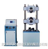 WE-300B液晶数显液压万能试验机 WE-300B