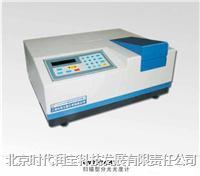 扫描型分光光度计UV757CRT 扫描型分光光度计UV757CRT