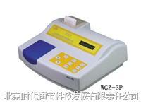 WGZ-2PJ啤酒浊度计(仪) WGZ-2PJ