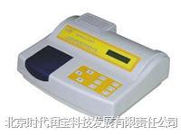 多参数水质分析仪 多参数水质分析仪