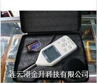 行货香港希玛噪音计|声级计|音量计 AR-814 AR814测声音大小分贝仪
