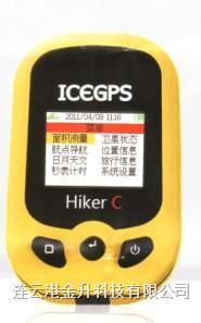 卫星定位GPS测亩仪ICEGPS 穿越HikerC彩屏带图形存储锂电池充电面积测量仪