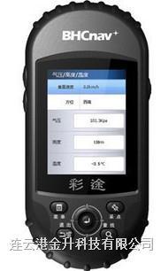 行货正品彩图手持GPS N600 |连云港专业GPS数据采集器