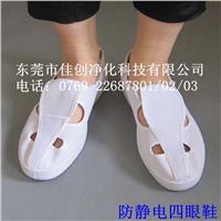 东莞防静电鞋,广州防静电四眼鞋
