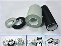 热压硅胶皮,国产硅胶皮,进口耐高温硅胶皮,日本硅胶皮