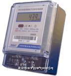 DDS3366电子式单相有功电能表(标准型)