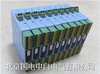 GD8045电流信号输入配电隔离器(一入三出)