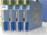 GD8053-EX直流信号输入隔离式安全栅(一入二出)