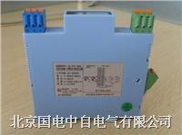 GD8045-EX直流信号输出隔离式安全栅(一入一出)