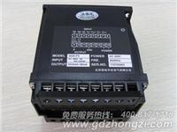 GDD-P4(Q4)三相四线有功/无功功率变送器