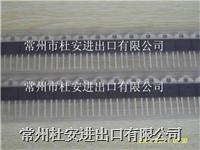 动态补偿装置 BTA41