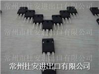 单向可控硅TYN130C TYN130C