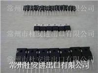 C3D08065A C3D08065A