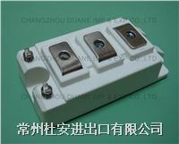 150A IGBT Module 2MG150B12STD