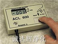 人体静电消除器,人体静电检测仪 CDH-4017