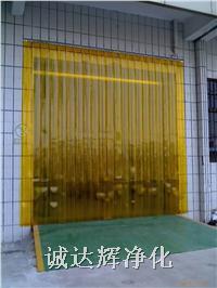 防静电透明帘,0.3透明网格帘 CDH-5003