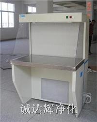 洁净工作台,超净工作台  CDH-2024