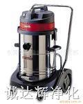 德国吸特乐starmix工业吸尘器 GS-2078吸尘器 GS-2078