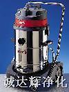 Starmix德国吸特乐吸尘器 GS-3078 诚达辉净化-GS-3078