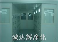 货淋房,不锈钢货淋室 2000*2000*2050