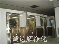 不锈钢货淋室,内壁不锈钢货淋室 2300*2000*2050
