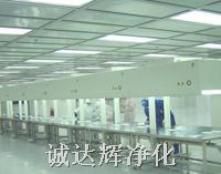 双人垂直超净工作台,垂直净化工作台,单人垂直工作台 1350x650x1750