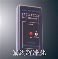 333表面电阻测试仪 CDH