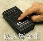 表面阻抗测试仪 CDH