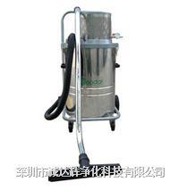 DV386EX气动防爆吸尘吸水机 DV386EX