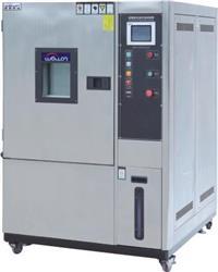 恒温恒湿试验箱WHTH-1000L