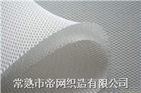 3D床垫材料 9820-16