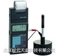 HLN-11A便攜式里氏硬度計