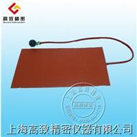 特殊定制电热板 特殊定制电热板