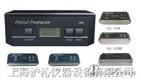 电子倾角仪|数显角度尺|倾角测量仪|底部带磁宽量面倾角仪DP-360AM DP-360AM