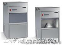 雪花制冰机|颗粒制冰机|生物制冰机|小型雪花制冰机|实验室制冰机 HQ-150S