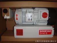 德国莱宝真空泵SV40B/欧瑞康莱宝真空泵SV40B/莱宝真空泵SV40B SV40B