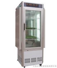 RG-350B型智能人工气候箱/气候箱/人工气候箱 RG-350B