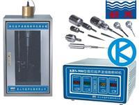 数控超声细胞粉碎机KBS-250 KBS-250