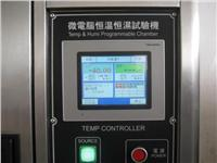 可程式恒温恒湿试验机