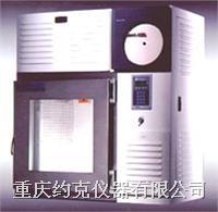 高精度温湿度校验箱 EC4