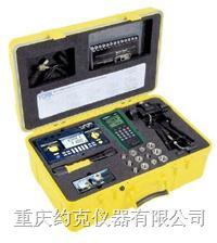 船用测试箱 YKMTC3000
