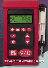 英国凯恩km940烟气分析仪 km940