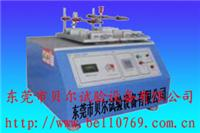 酒精耐磨擦试验机 BE-103