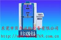 数显式万能材料试验机 BF-W系列